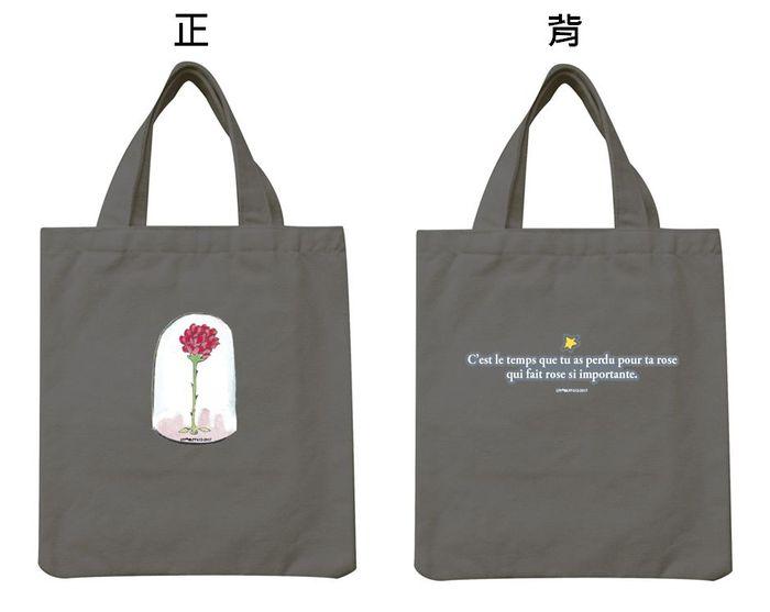 (複製)YOSHI850|小王子經典版授權:彩色手提小帆布包【07 帶我去旅行(藏青)】
