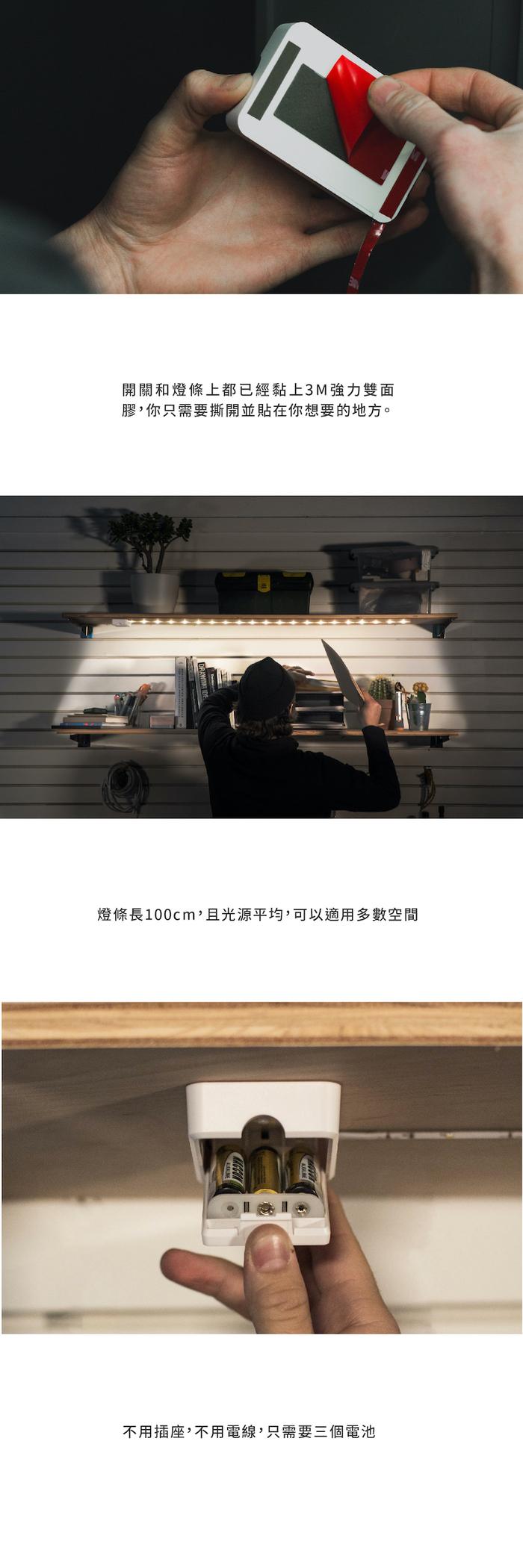 (複製)Luminoodle TASK 便攜式高亮露營LED燈條/USB供電
