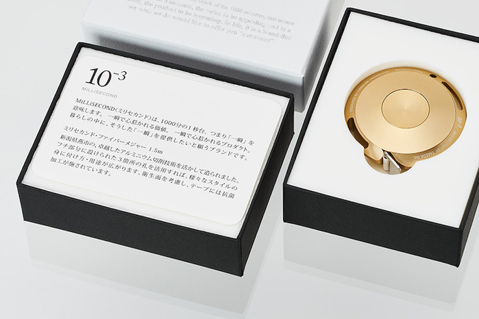 TAKEDA DESIGN PROJECT 鋁製卷尺 / 金 1.5M