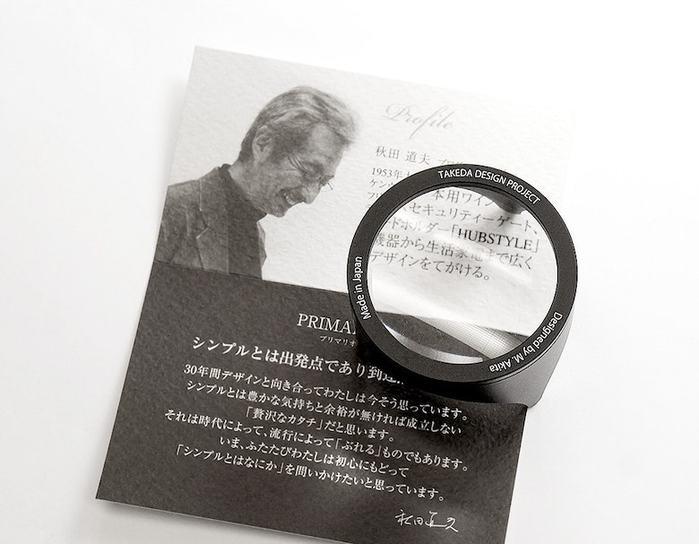 TAKEDA DESIGN PROJECT 鋁製閱讀放大鏡 / 2.5x 黑