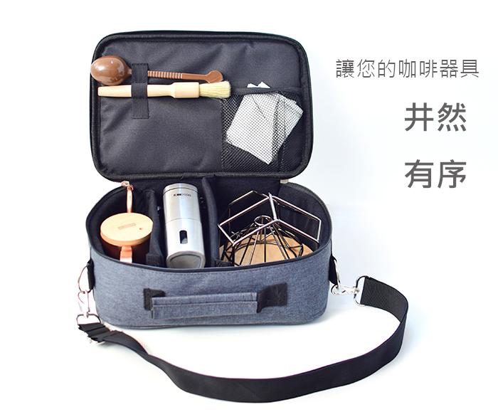 A-IDIO|行動咖啡旅行袋