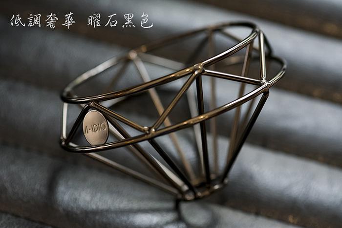 A-IDIO|鑽石咖啡濾杯(曜石黑)