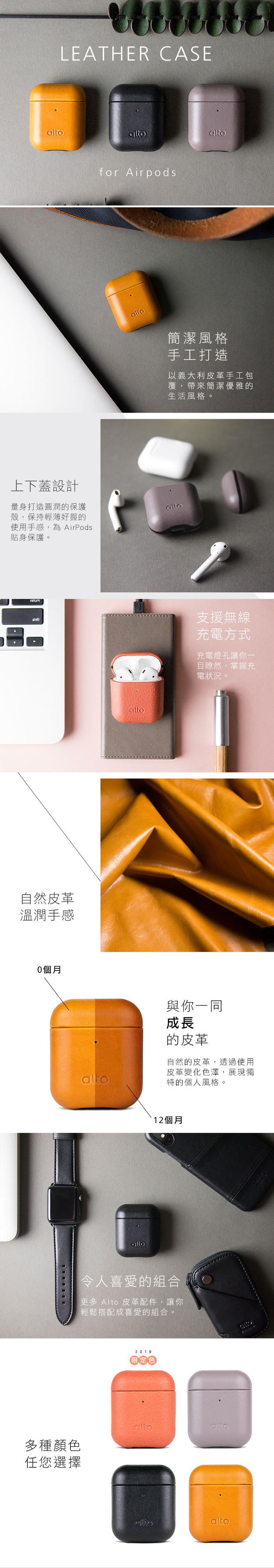 Alto|AirPods 皮革保護套 (焦糖棕)