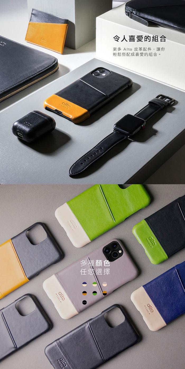 Alto iPhone 11 皮革保護殼 Metro (焦糖棕/渡鴉黑)