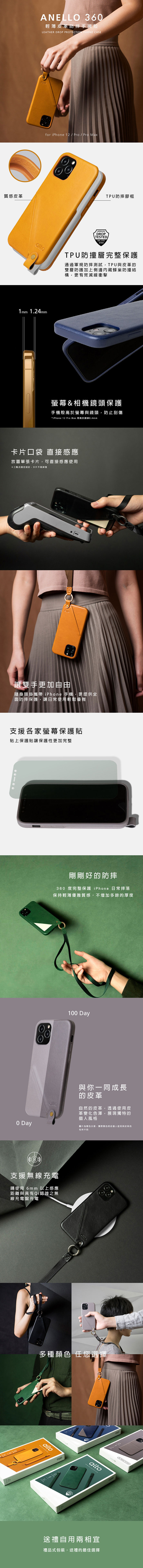 Alto|iPhone 12 Pro Max 6.7吋 頸掛卡插皮革防摔手機殼Anello 360 - (礫石灰) (附頸掛繩)