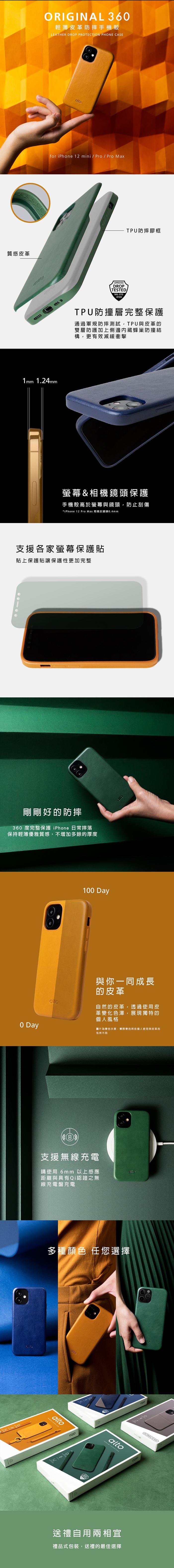 Alto|iPhone 12 mini  5.4吋 真皮手機殼背蓋 Original 360 - (海軍藍)