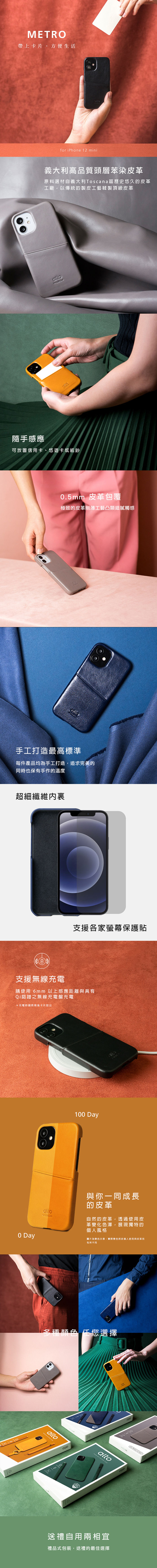 Alto iPhone 12 mini 5.4吋 插卡皮革手機殼背蓋 Metro (礫石灰)