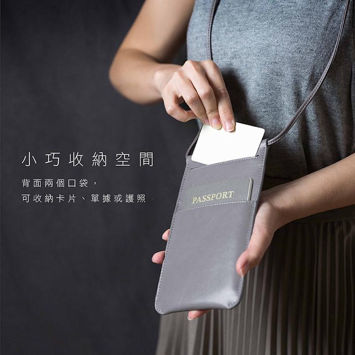Alto|皮革輕便手機隨身包 – 礫石灰