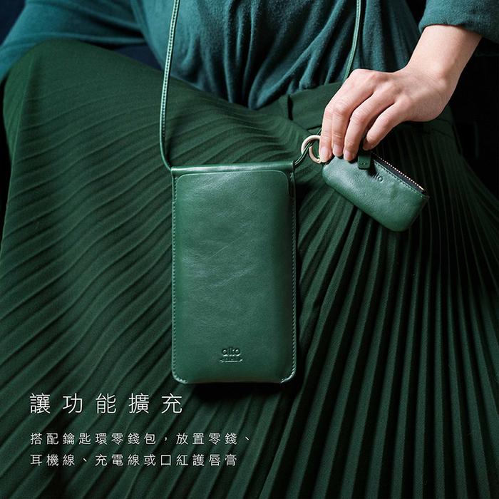 Alto|皮革輕便手機隨身包 – 森林綠