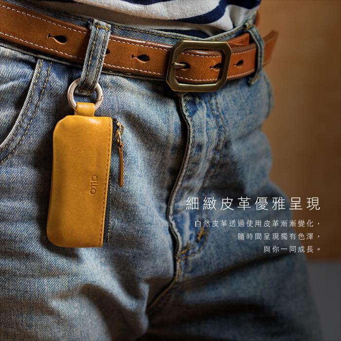 Alto 皮革鑰匙環零錢包 – 焦糖棕