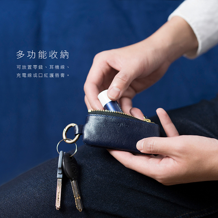 Alto 皮革鑰匙環零錢包 – 海軍藍