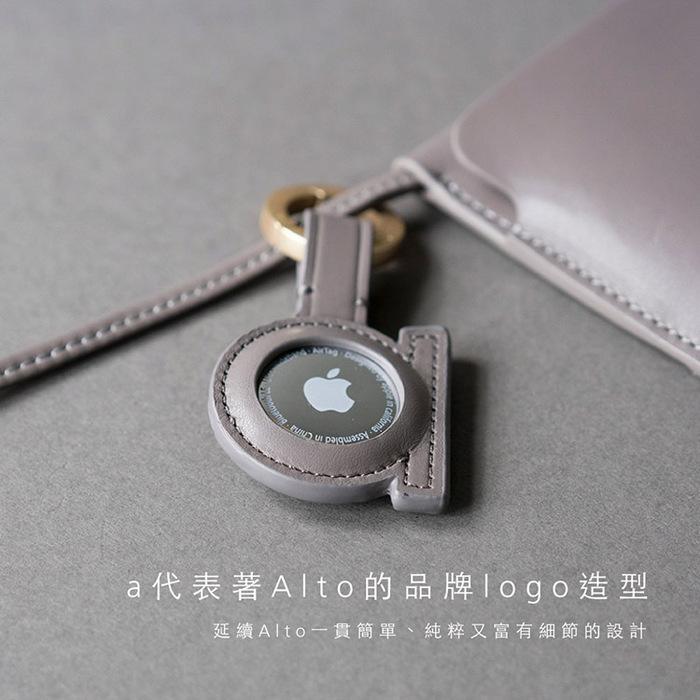 Alto AirTag 皮革掛環/鑰匙圈