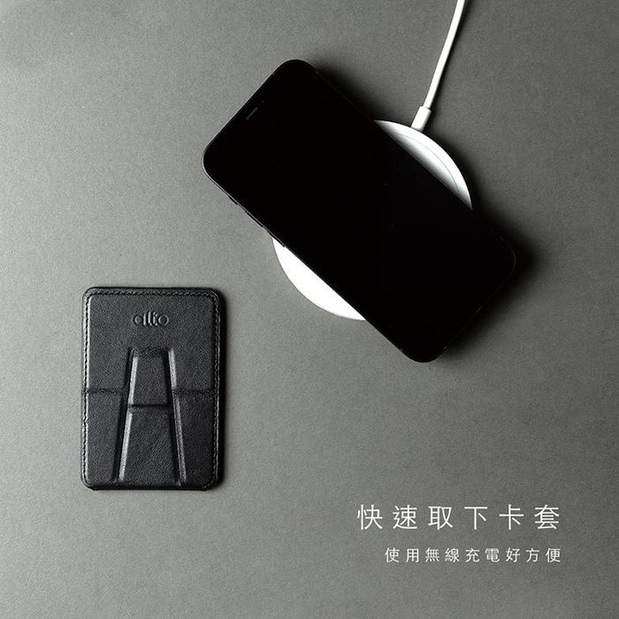 Alto|MagSafe 磁吸皮革卡套支架