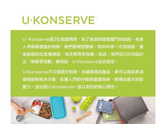 美國U Konserve | 方形不鏽鋼便當盒 大中小三件套組