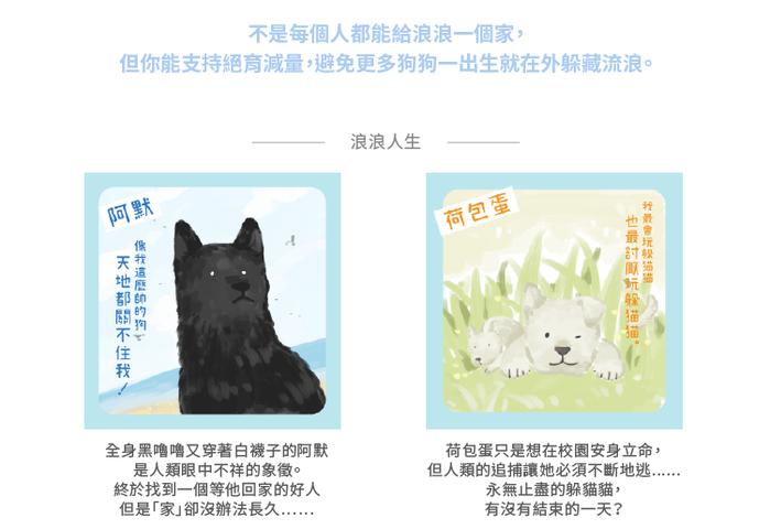 好日子 | Pockeat環保食物袋(大食袋)相信動物