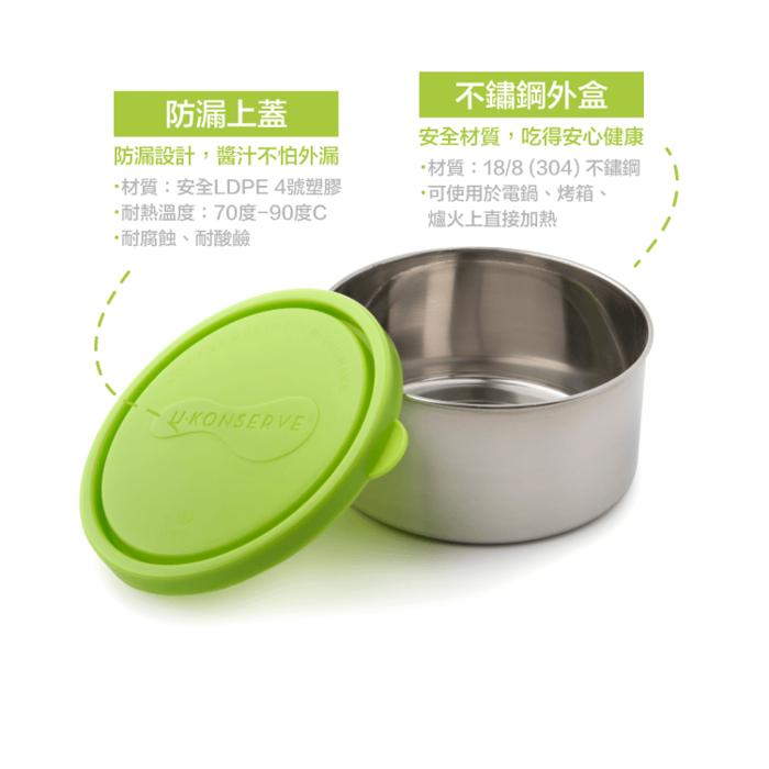美國U Konserve|圓型點心盒 (大) 清新草綠