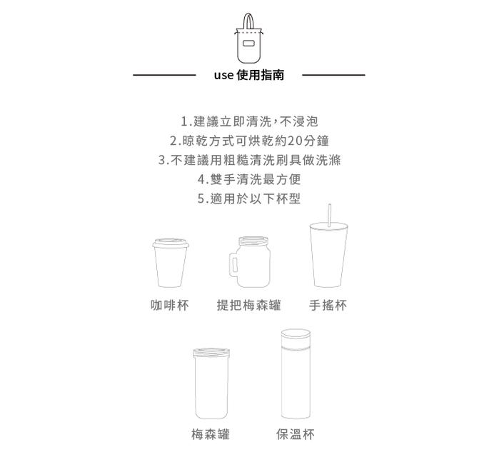 好日子 | 雙色飲料提袋 - 台灣好山