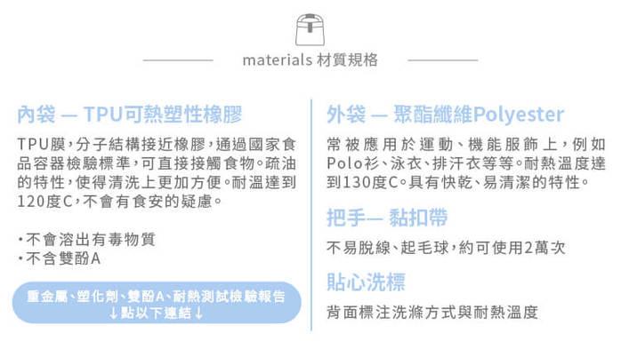 好日子 | Pockeat環保食物袋(大食袋)鐵窗花