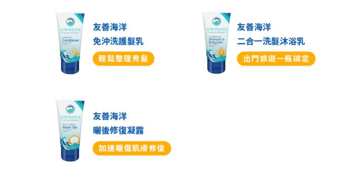 美國Stream2Sea|友善海洋防曬乳 日用型-SPF20(90ml)