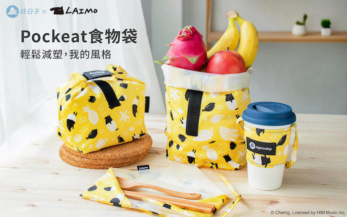 好日子|Pockeat環保食物袋(大食袋)馬來貘 - 要吃水果嗎