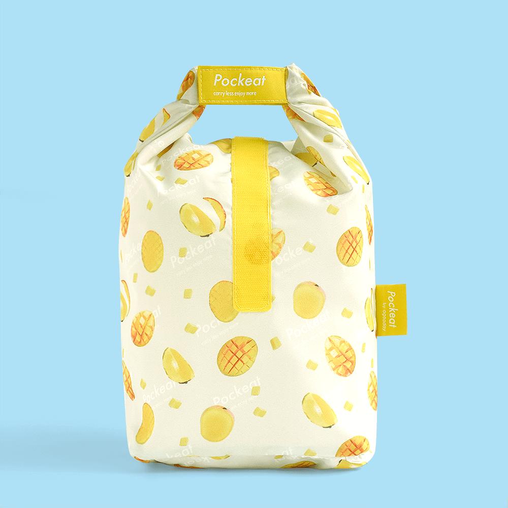 好日子 | Pockeat環保食物袋  (大食袋) 芒果