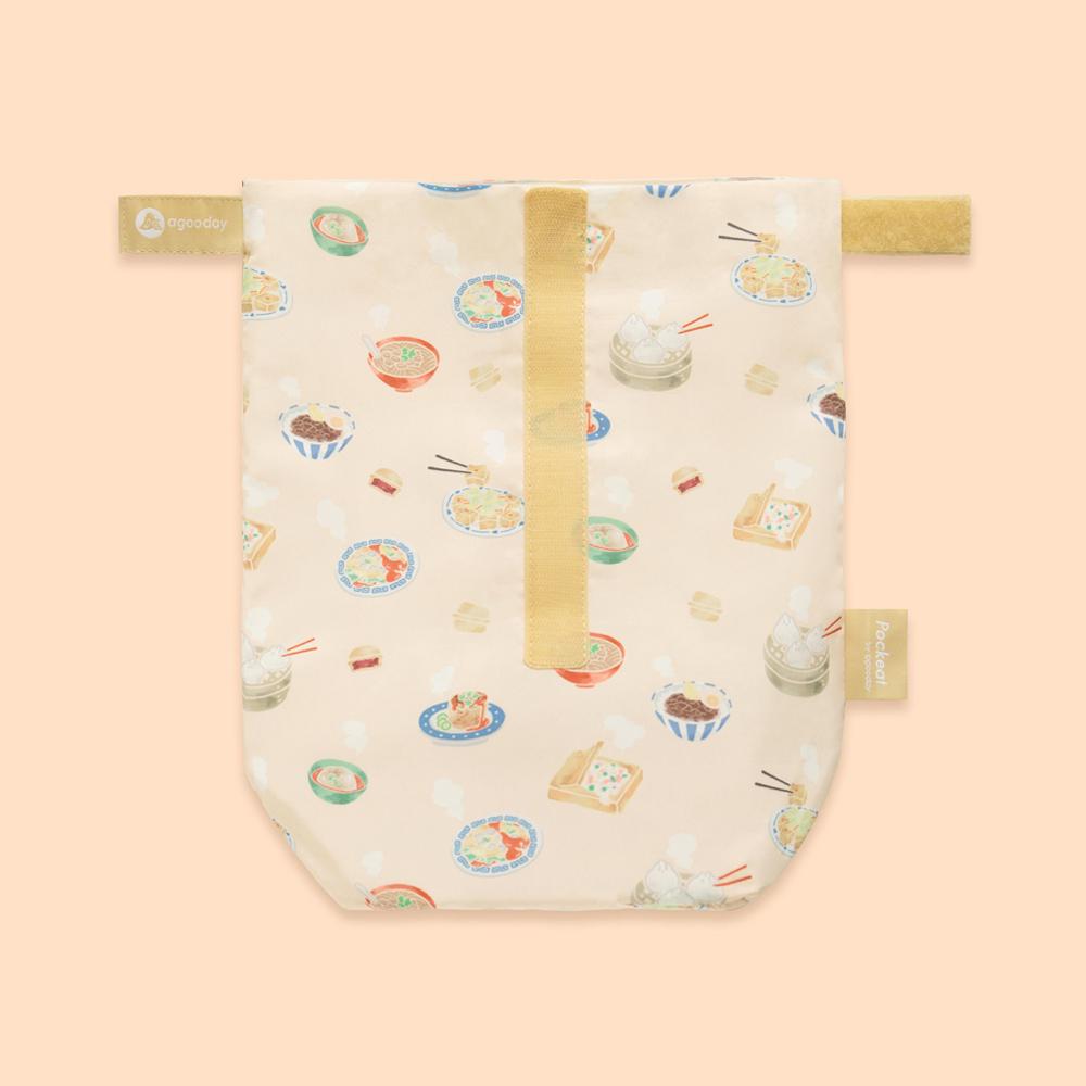 好日子 | Pockeat環保食物袋  (大食袋) 台灣小吃