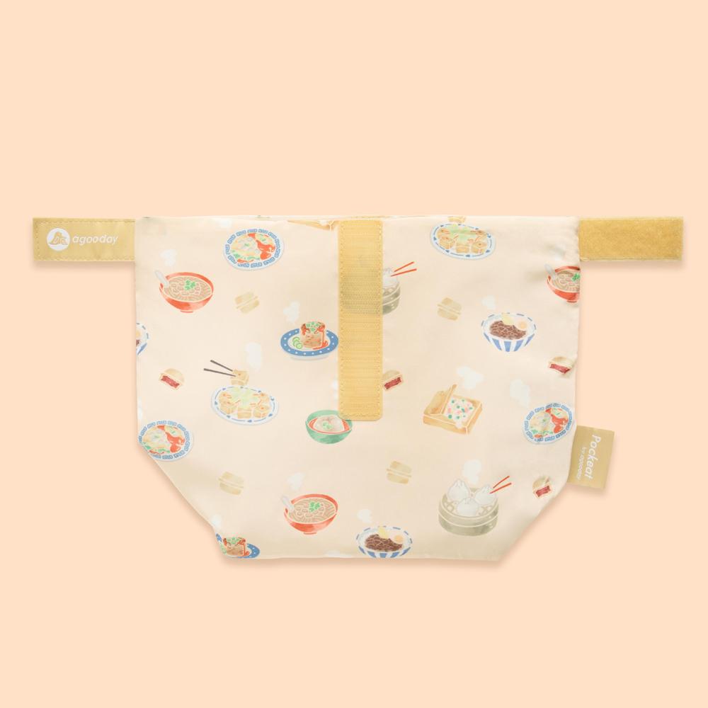 好日子 | Pockeat環保食物袋  (小食袋) 台灣小吃