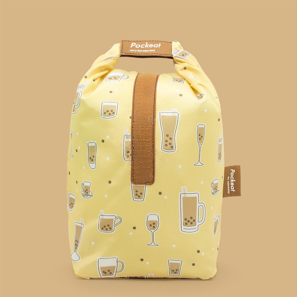 好日子|Pockeat環保食物袋(大食袋)珍奶不要吸管