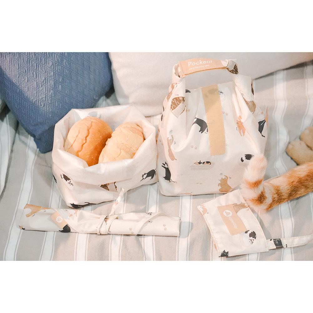 好日子|Pockeat環保食物袋(小食袋) SCPA浪貓公益款