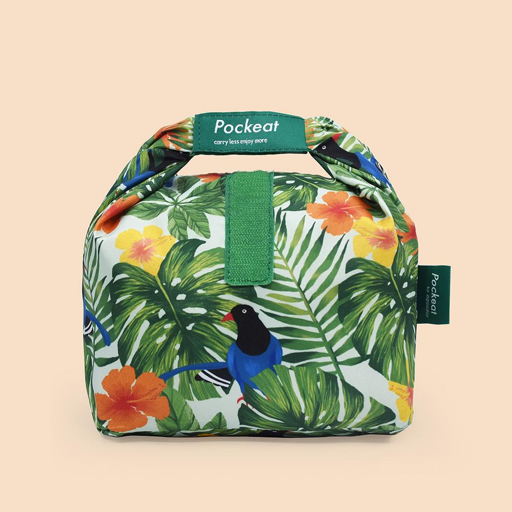 好日子 Pockeat環保食物袋(小食袋)寶島曼波