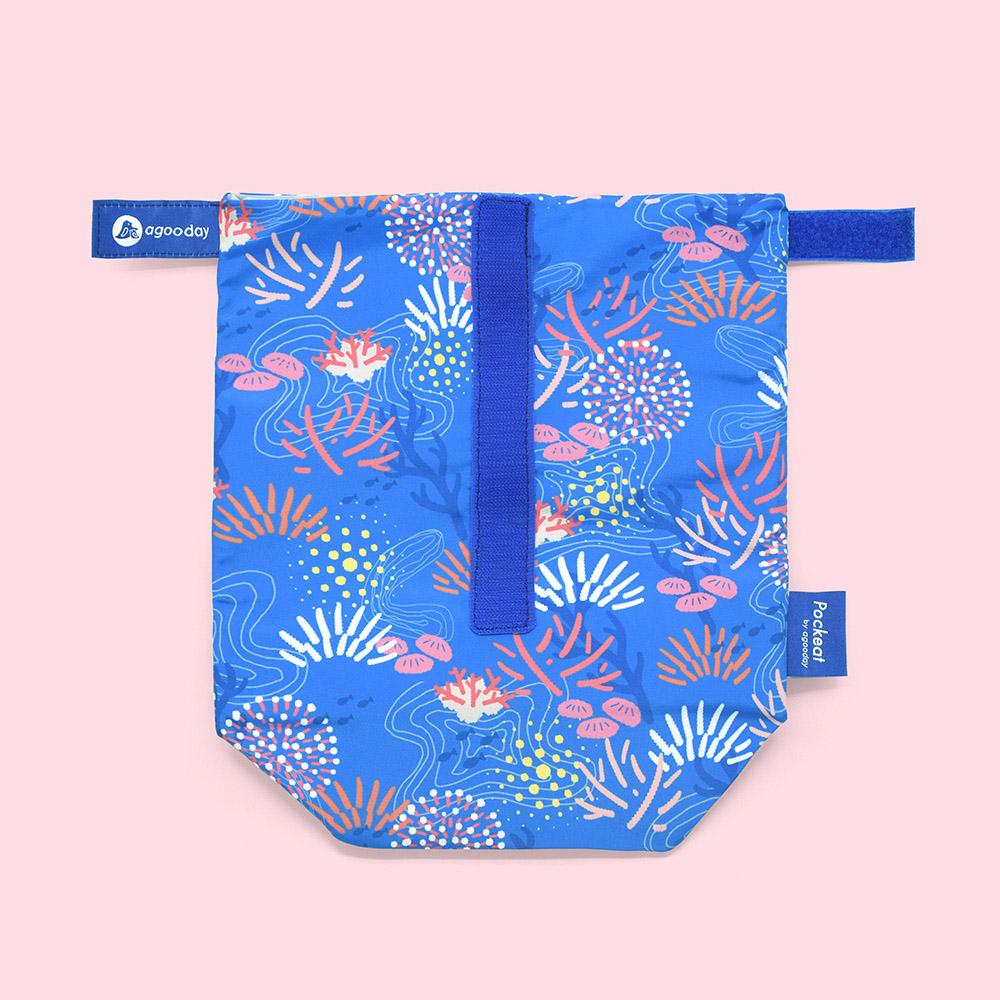 好日子|Pockeat環保食物袋(大食袋)告白珊瑚