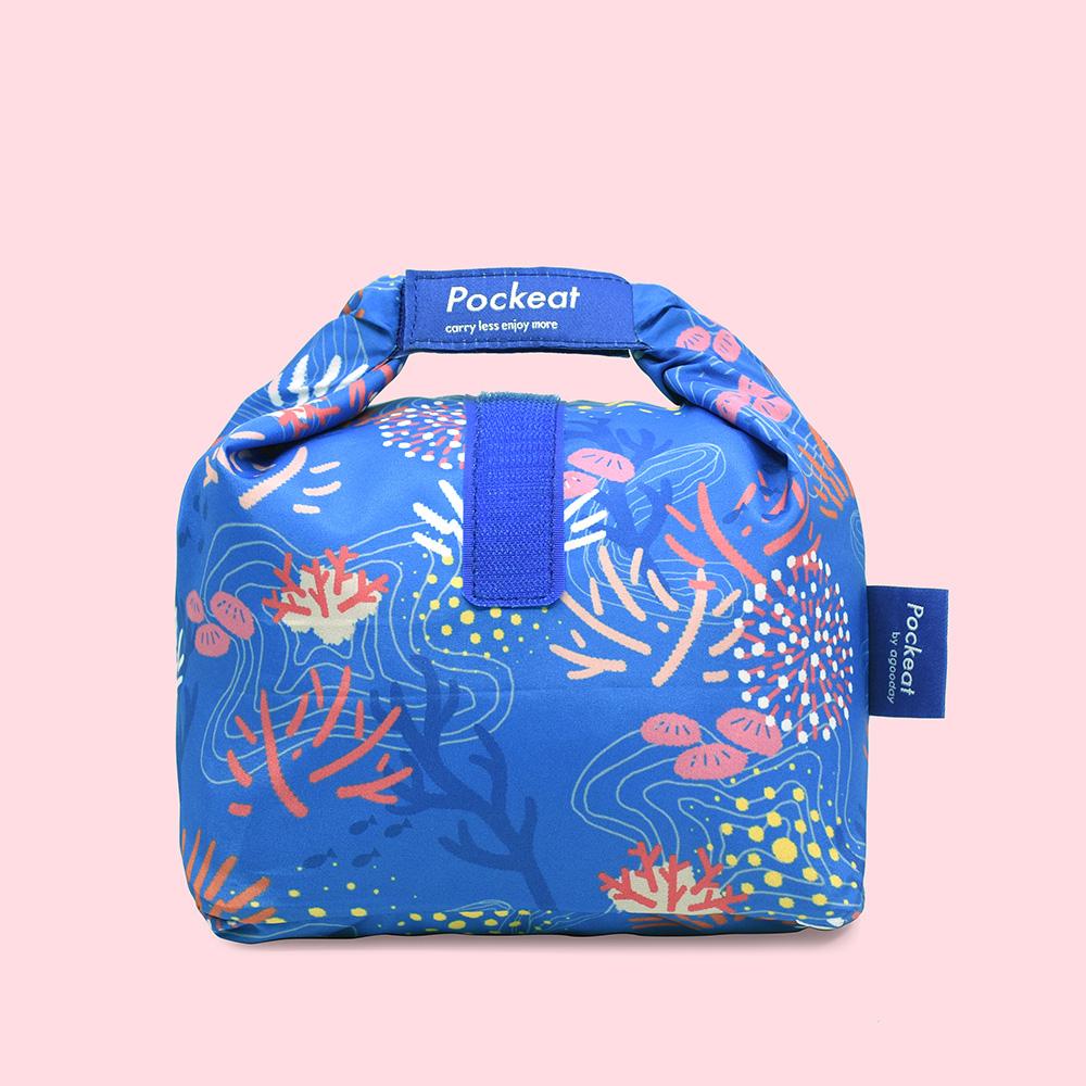 好日子 Pockeat環保食物袋(小食袋)告白珊瑚