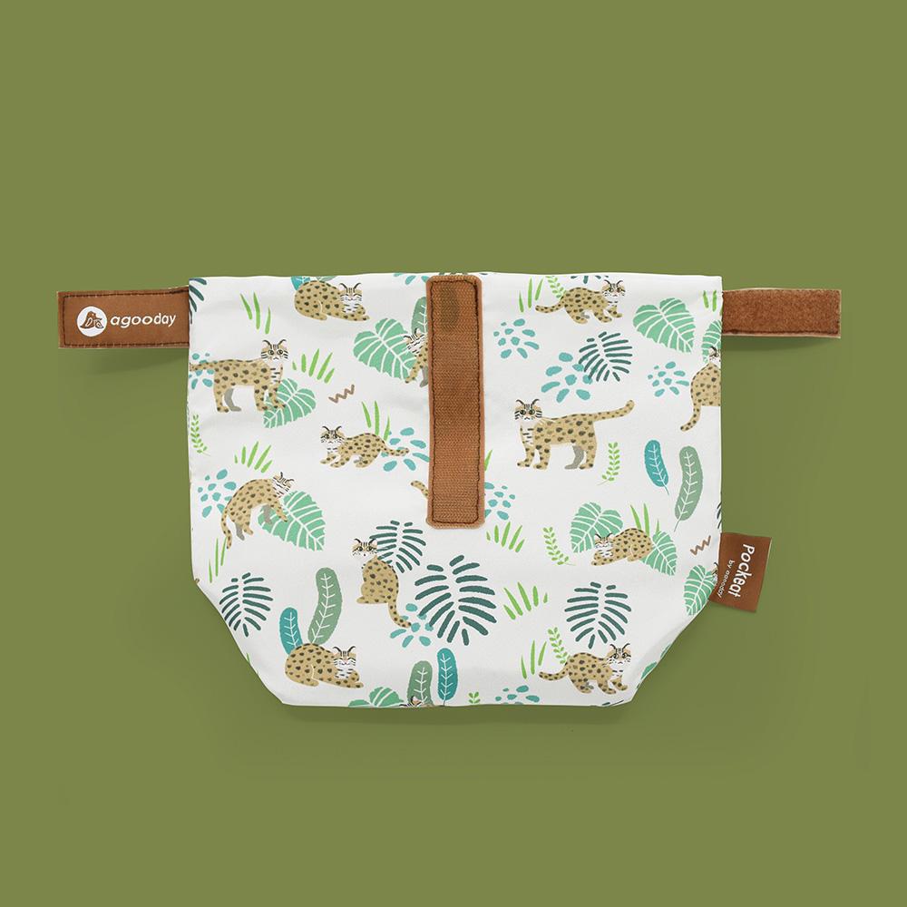 好日子|Pockeat環保食物袋(小食袋)惜惜石虎