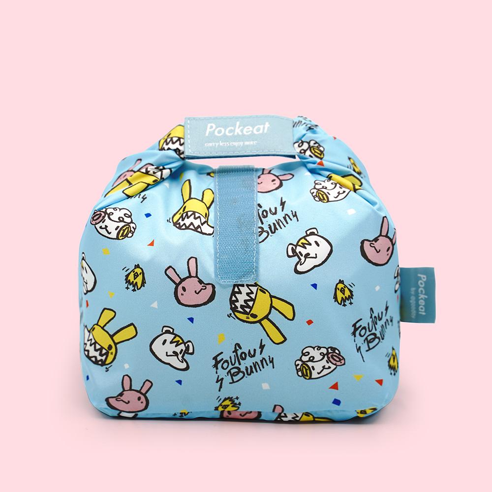 好日子|Pockeat環保食物袋(小食袋)瘋狂邦妮塗鴉款