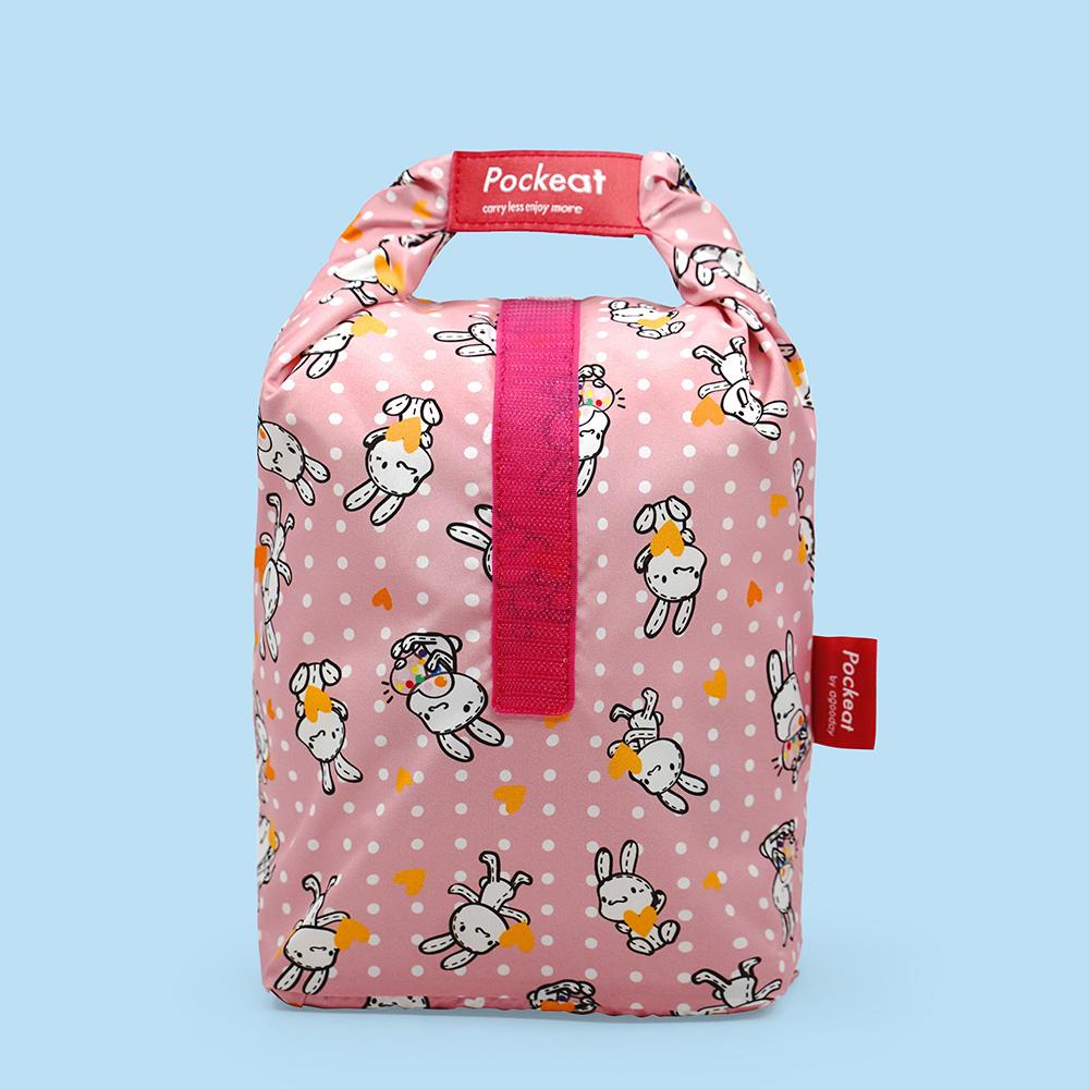 好日子|Pockeat環保食物袋(大食袋)瘋狂邦妮愛心兔寶