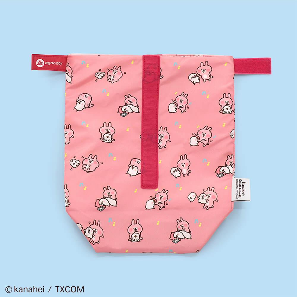 好日子|Pockeat環保食物袋(大食袋)卡娜赫拉的小動物-只想扭一扭