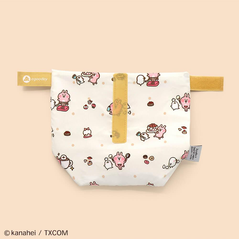好日子|Pockeat環保食物袋(小食袋)卡娜赫拉的小動物-蛋糕吃飽飽