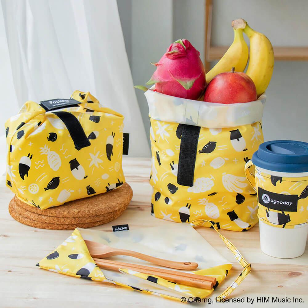 好日子 Pockeat環保食物袋(大食袋)馬來貘 - 要吃水果嗎