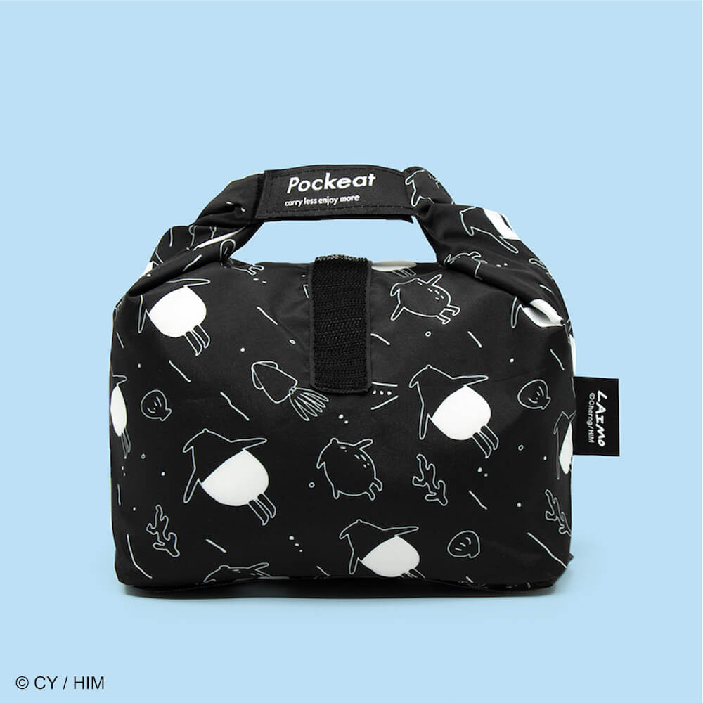 好日子|Pockeat環保食物袋(小食袋)馬來貘 - 要漂去哪裡