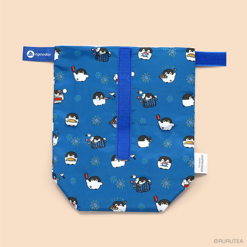 好日子|Pockeat環保食物袋(大食袋)正能量企鵝 - 夏夜花火