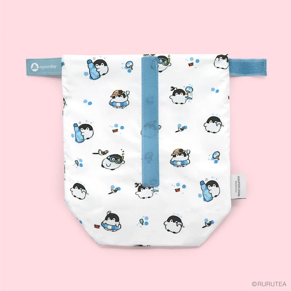 好日子|Pockeat環保食物袋(大食袋)正能量企鵝 - 涼涼一夏
