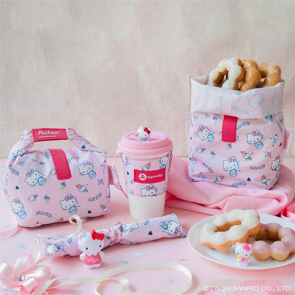 好日子|Pockeat環保食物袋(小食袋) Hello Kitty聯名款 - 甜點派對