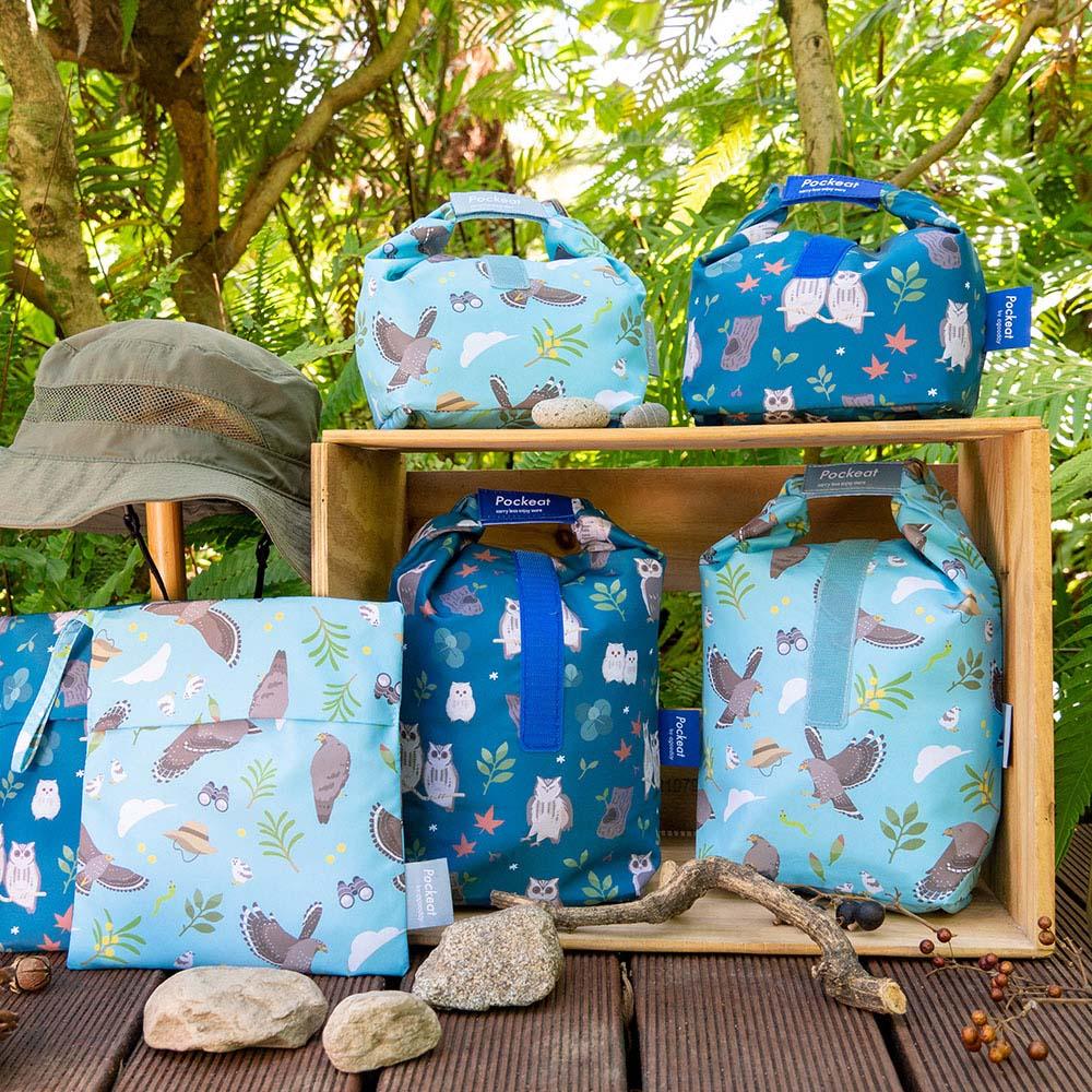 好日子 Pockeat環保食物袋(小食袋) 台灣猛禽研究會-領角鴞