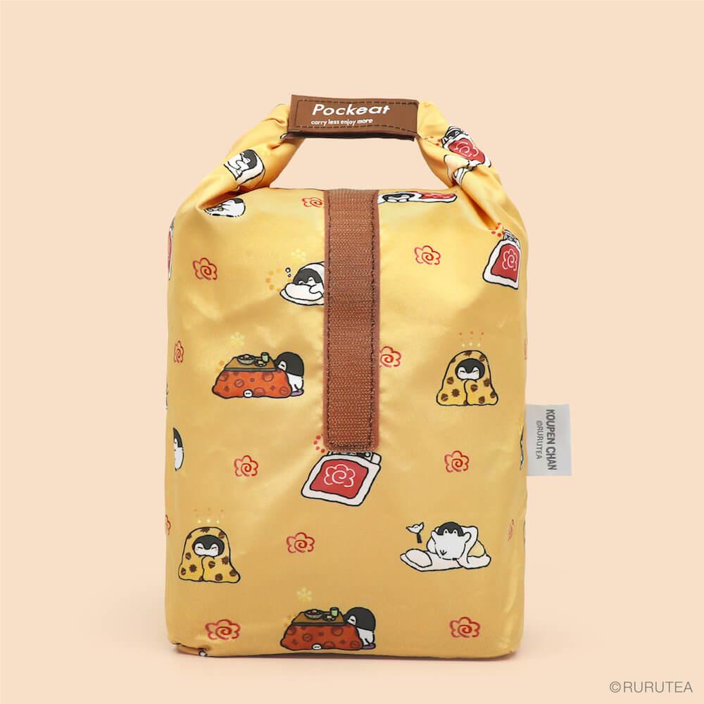好日子|Pockeat環保食物袋(大食袋)正能量企鵝 - 被窩暖呼呼
