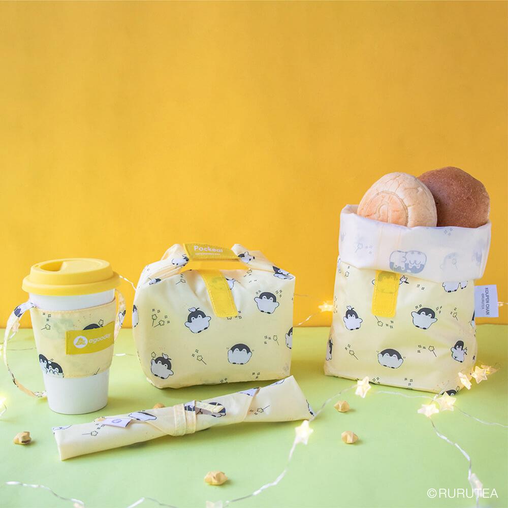 好日子|Pockeat環保食物袋(大食袋)正能量企鵝 - 魔法亮晶晶