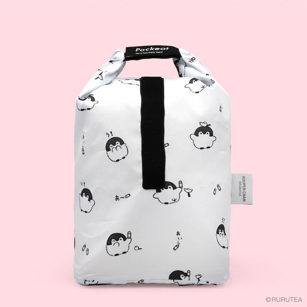 好日子|Pockeat環保食物袋(大食袋)正能量企鵝 - 50音好棒棒