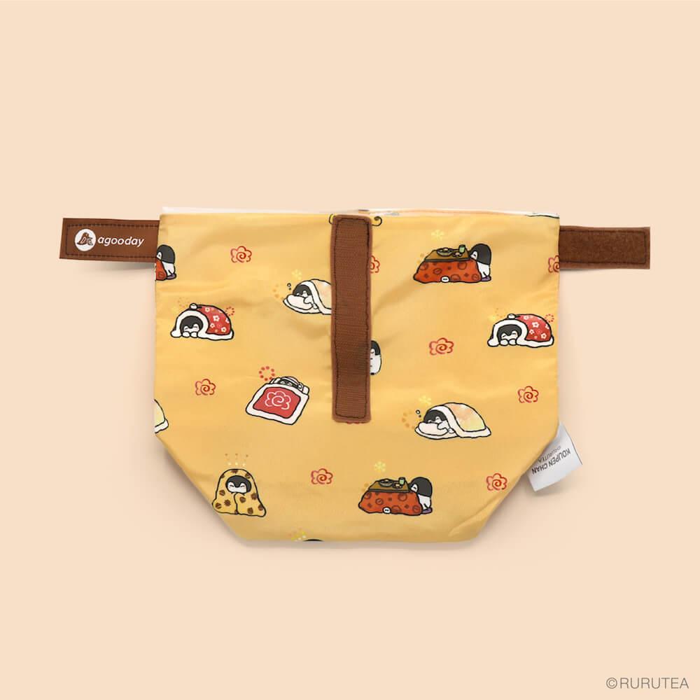 好日子|Pockeat環保食物袋(小食袋)正能量企鵝 - 被窩暖呼呼