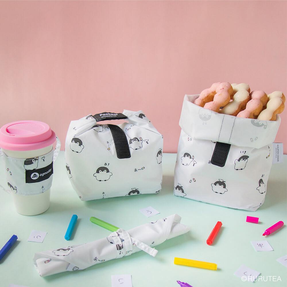 好日子|Pockeat環保食物袋(小食袋)正能量企鵝 - 50音好棒棒