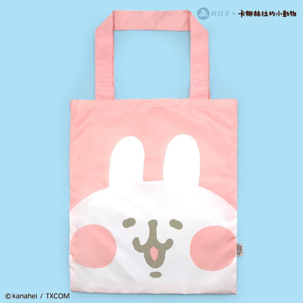好日子|再生購物袋- 卡娜赫拉的小動物聯名款 - 粉紅兔兔