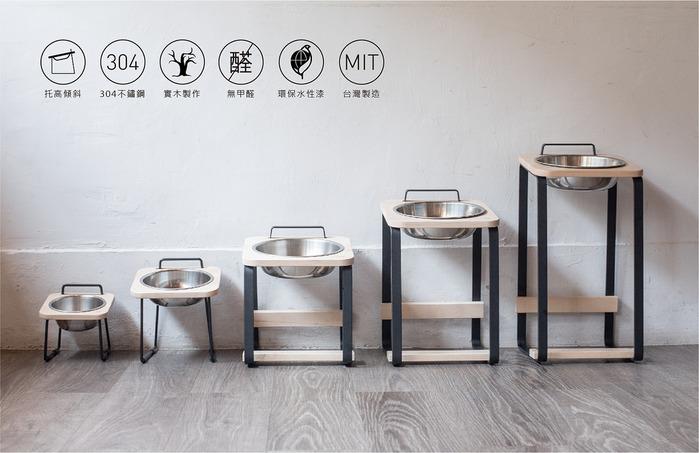 拍拍|原木寵物托高碗架 S16-楓木(不鏽鋼碗)